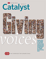 Catalyst Winter 2017